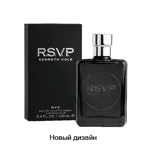 Kenneth Cole R.S.V.P